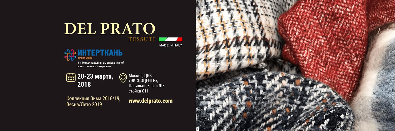 Del-Prato-Exibition-INTERFABRIK -Moscow-Marc20-23-2018.